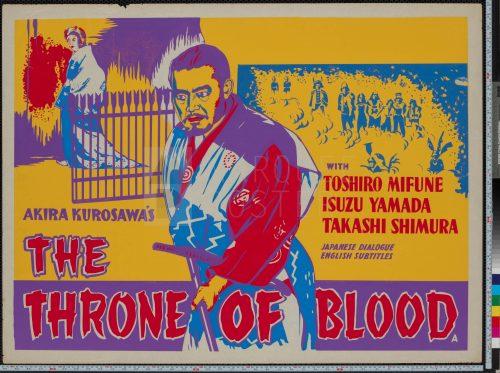 43-throne-of-blood-uk-quad-1950s-02