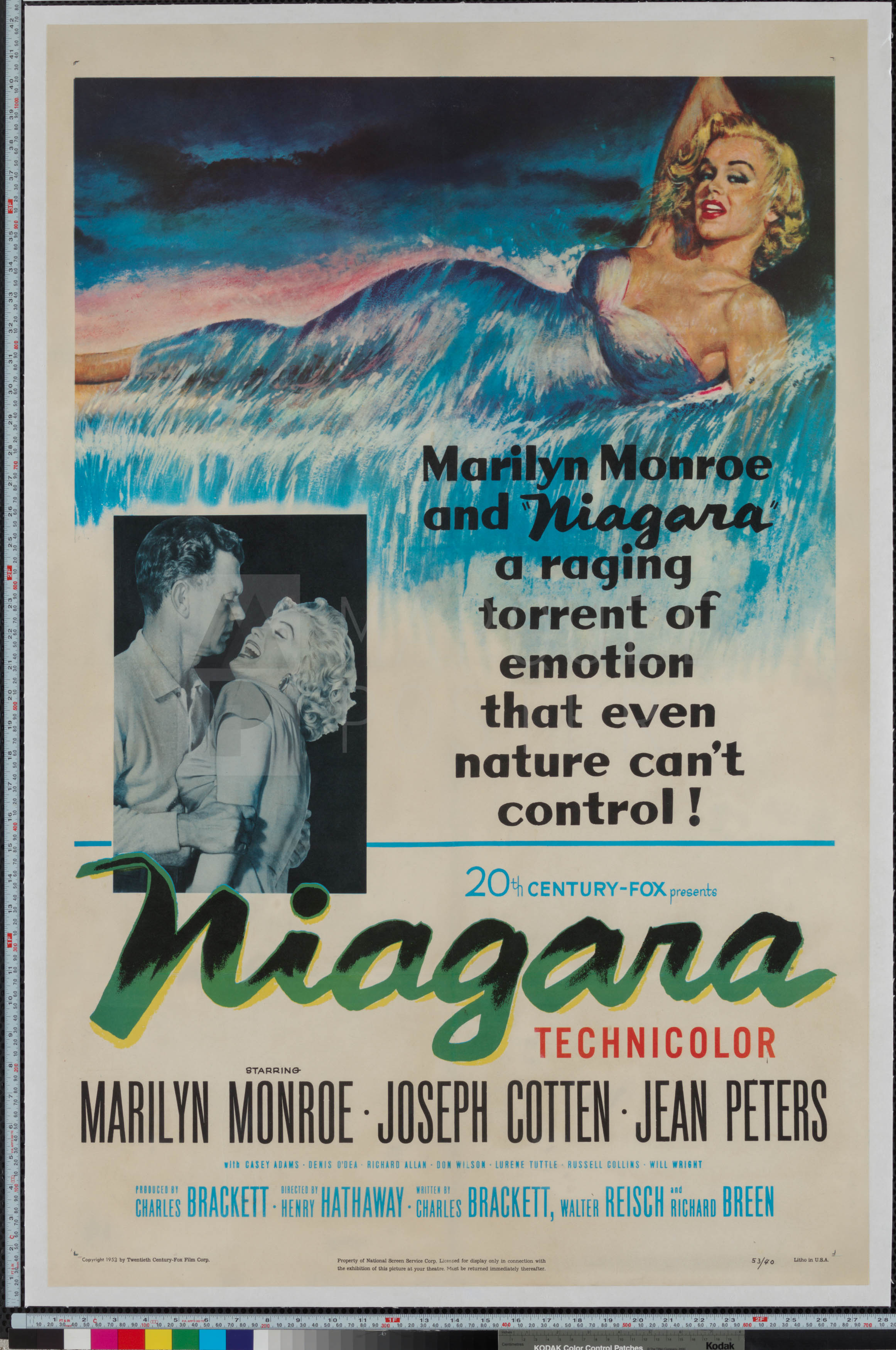 51-niagara-us-1-sheet-1953-02