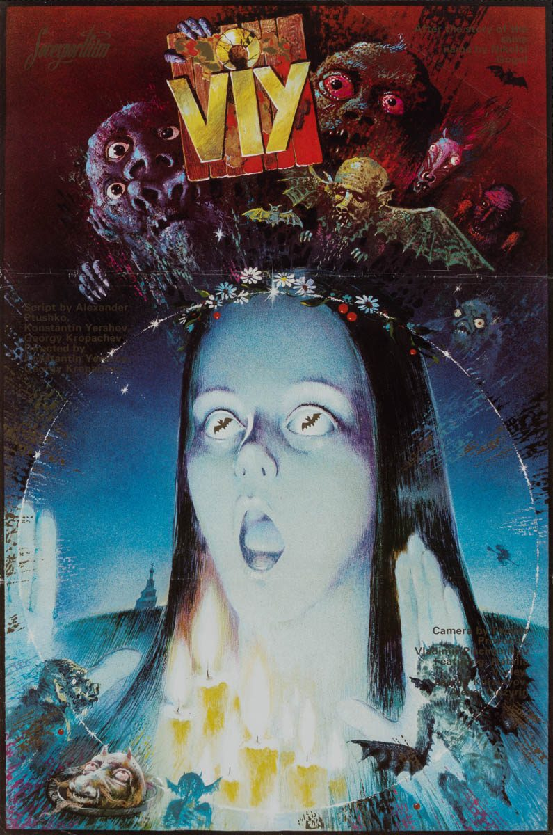 53-viy-spirit-of-evil-english-export-re-release-russian-b1-1980s-01