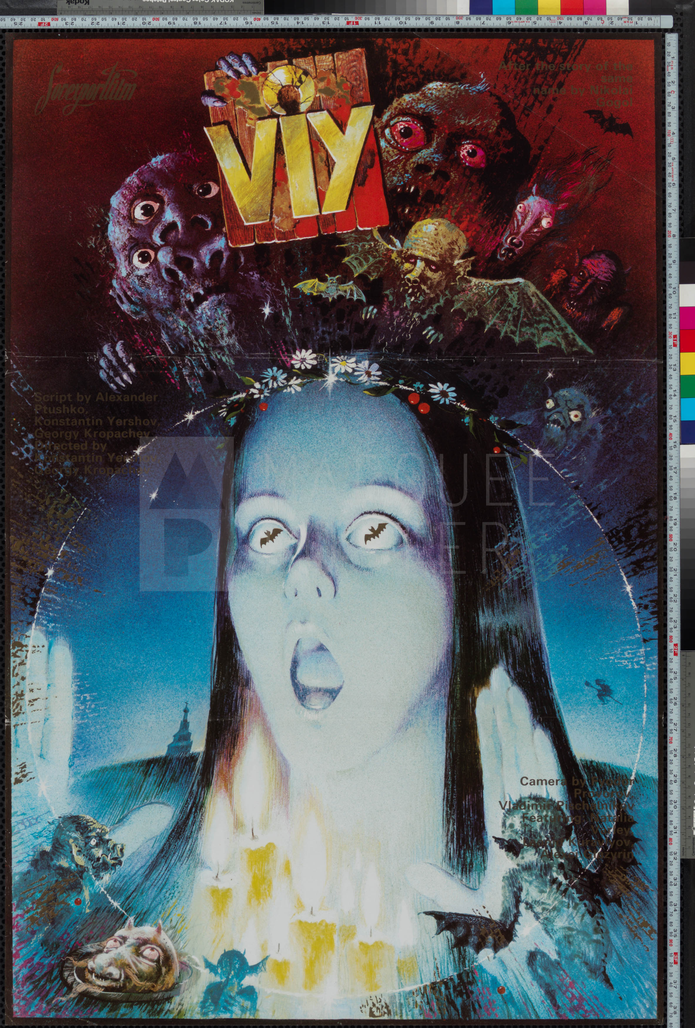 53-viy-spirit-of-evil-english-export-re-release-russian-b1-1980s-02