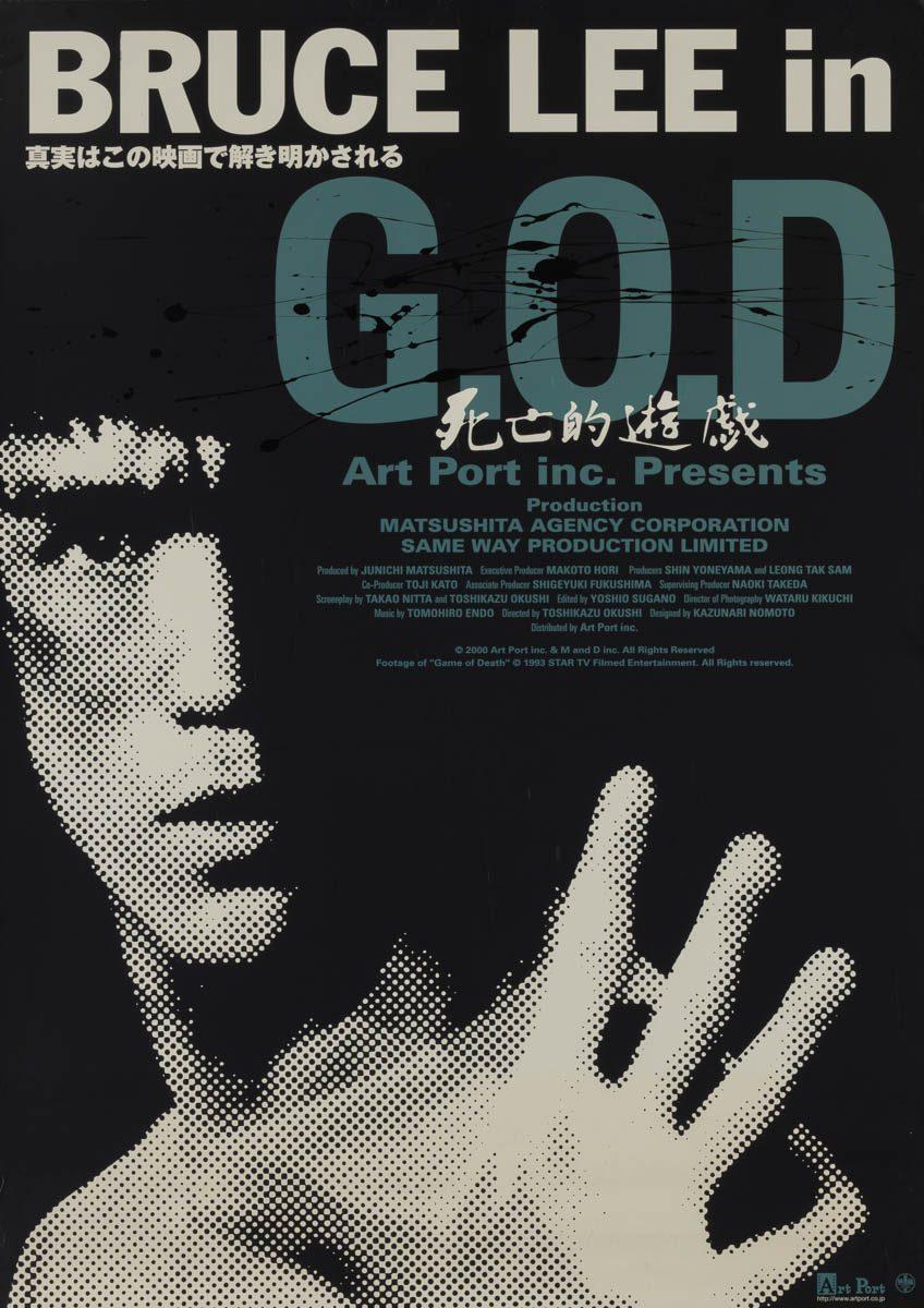 56-bruce-lee-in-god-japanese-b1-2000-01