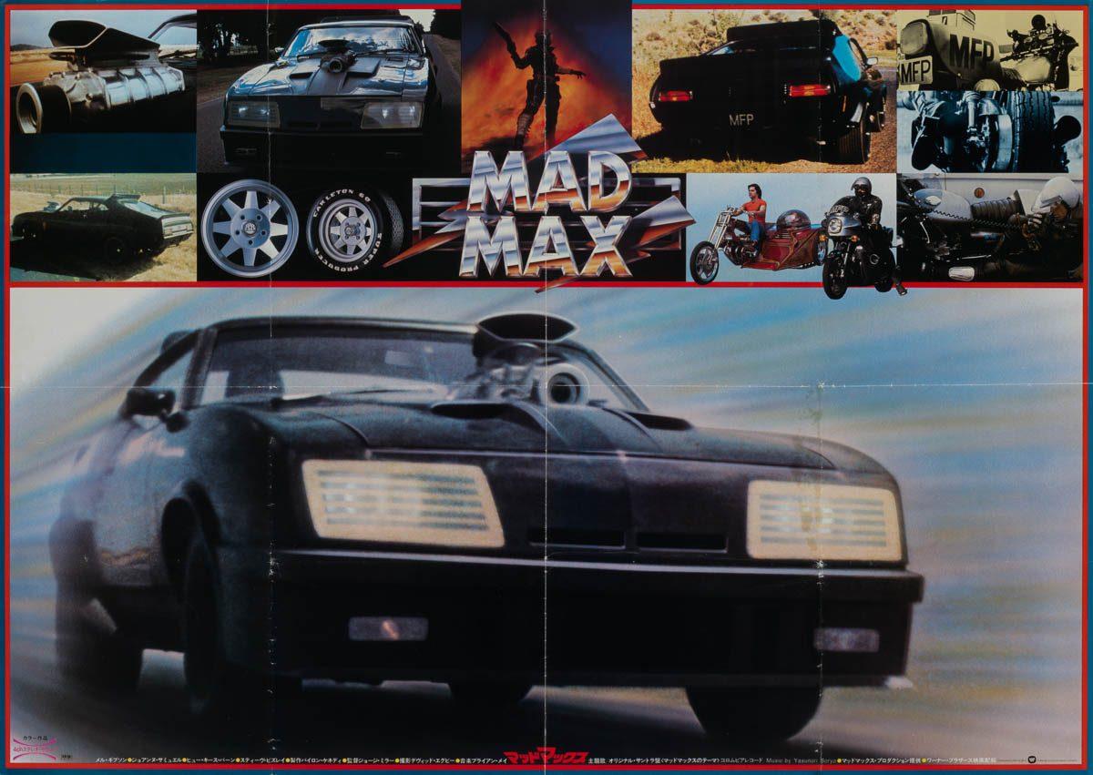 59-mad-max-interceptor-style-japanese-b1-1979-01