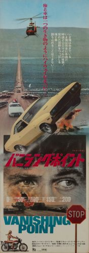 59-vanishing-point-japanese-stb-1971-01