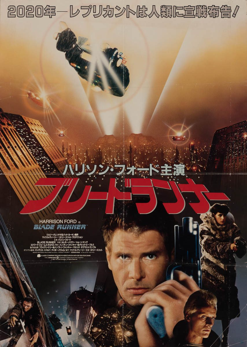 6-blade-runner-japanese-b0-1982-01