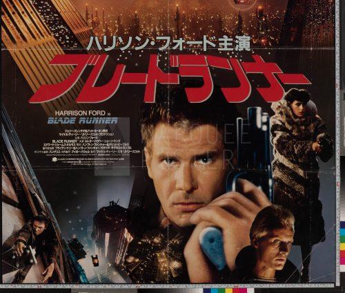 6-blade-runner-japanese-b0-1982-03