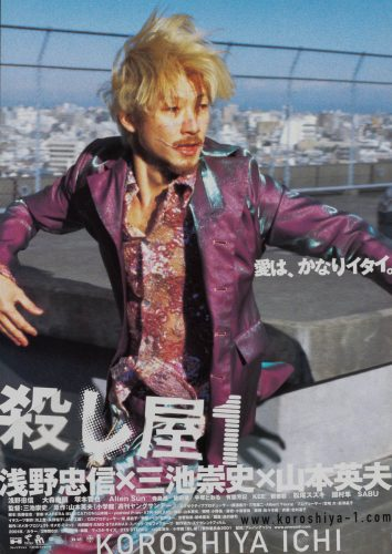 61-ichi-the-killer-standing-style-japanese-b2-2001-01