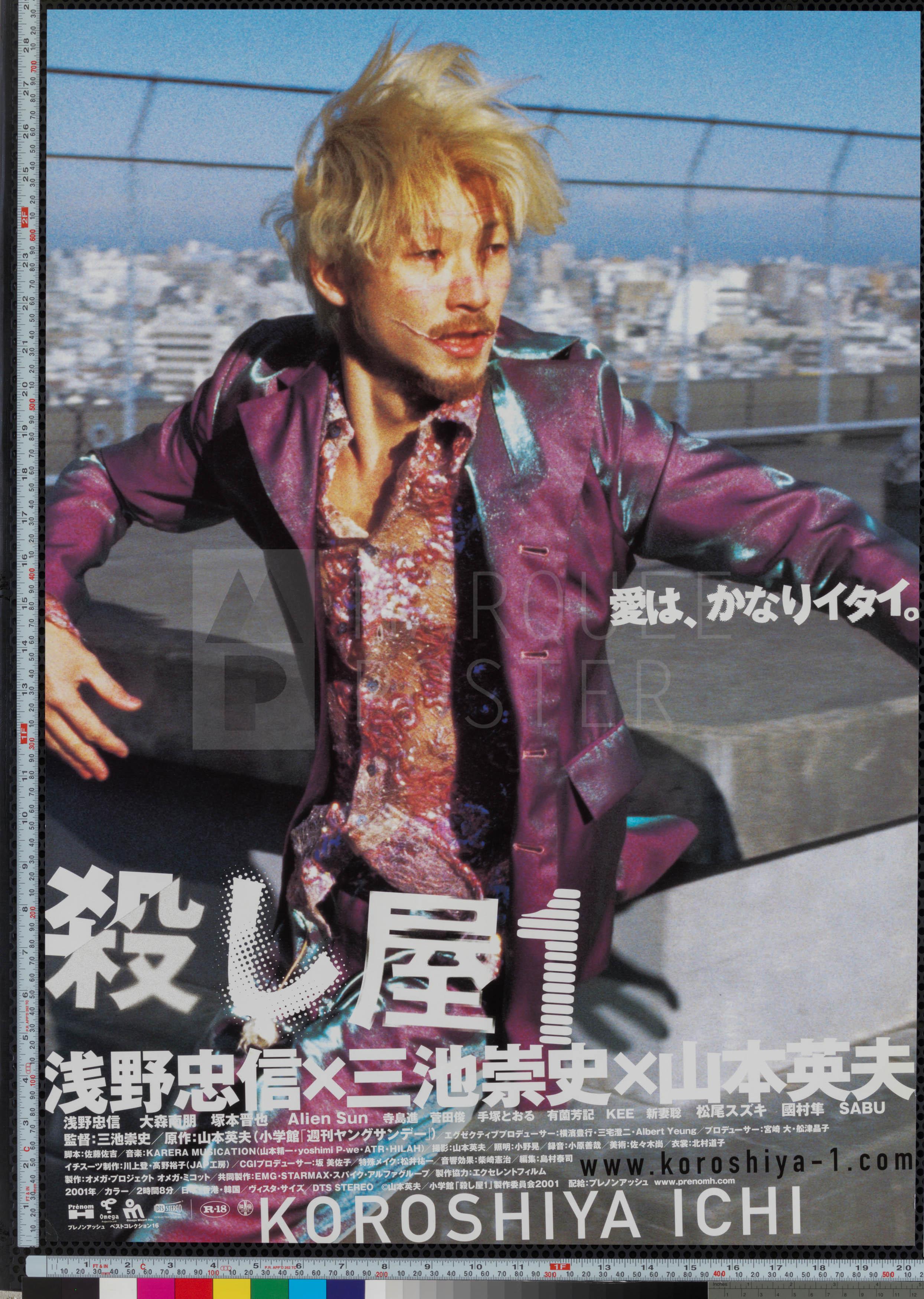 61-ichi-the-killer-standing-style-japanese-b2-2001-02