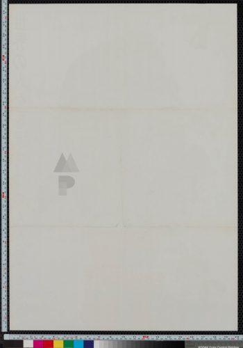 61-spartacus-japanese-stb-1960-04