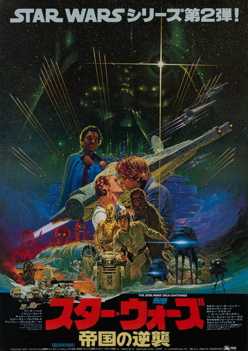 61-star-wars-episode-v-the-empire-strikes-back-art-style-japanese-b1-1980-01