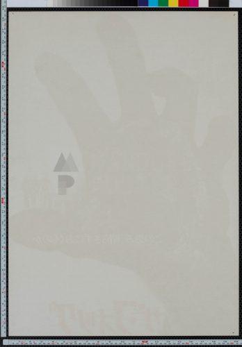 62-fog-japanese-b2-1980-03