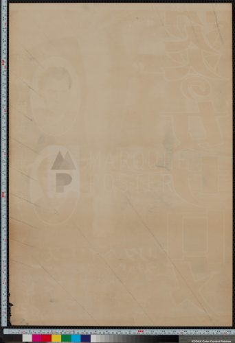 63-salome-japanese-stb-1953-05