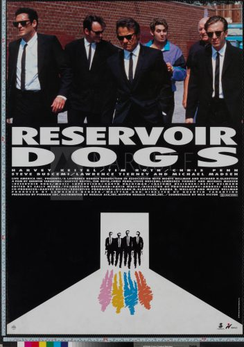 64-reservoir-dogs-japanese-b1-1993-02