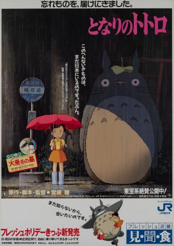 66-my-neighbor-totoro-jr-style-japanese-b1-1988-01