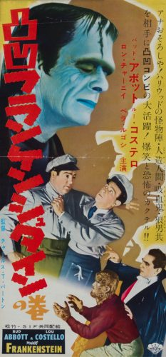 67-abbott-and-costello-meet-frankenstein-press-japanese-b4-1954-01