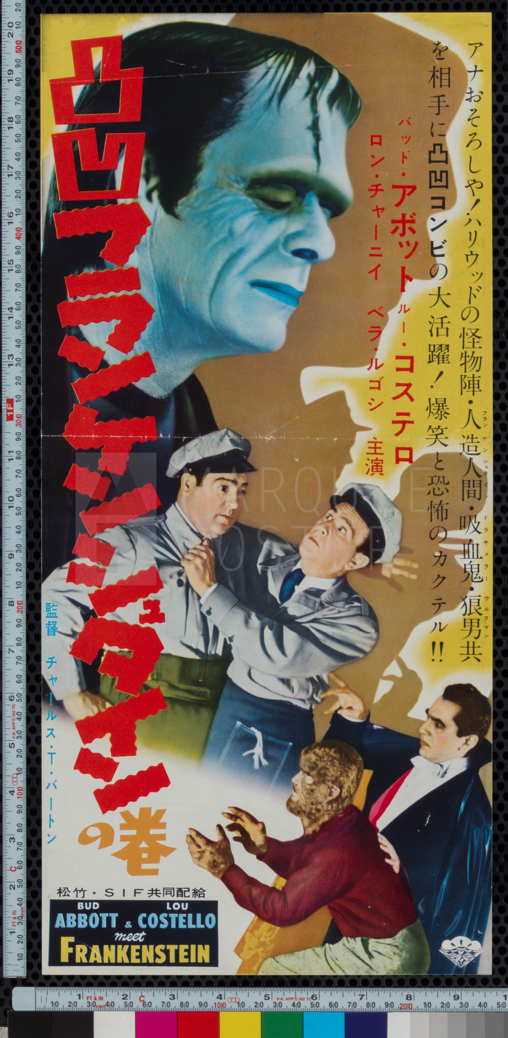 67-abbott-and-costello-meet-frankenstein-press-japanese-b4-1954-02