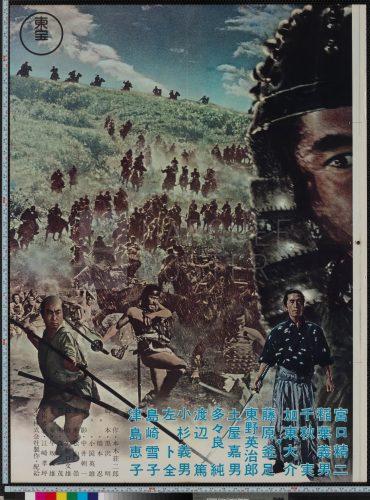 67-seven-samurai-re-release-japanese-b1x3-1967-02