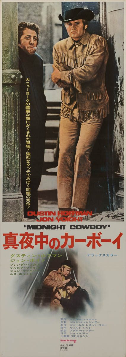 69-midnight-cowboy-japanese-stb-1969-01