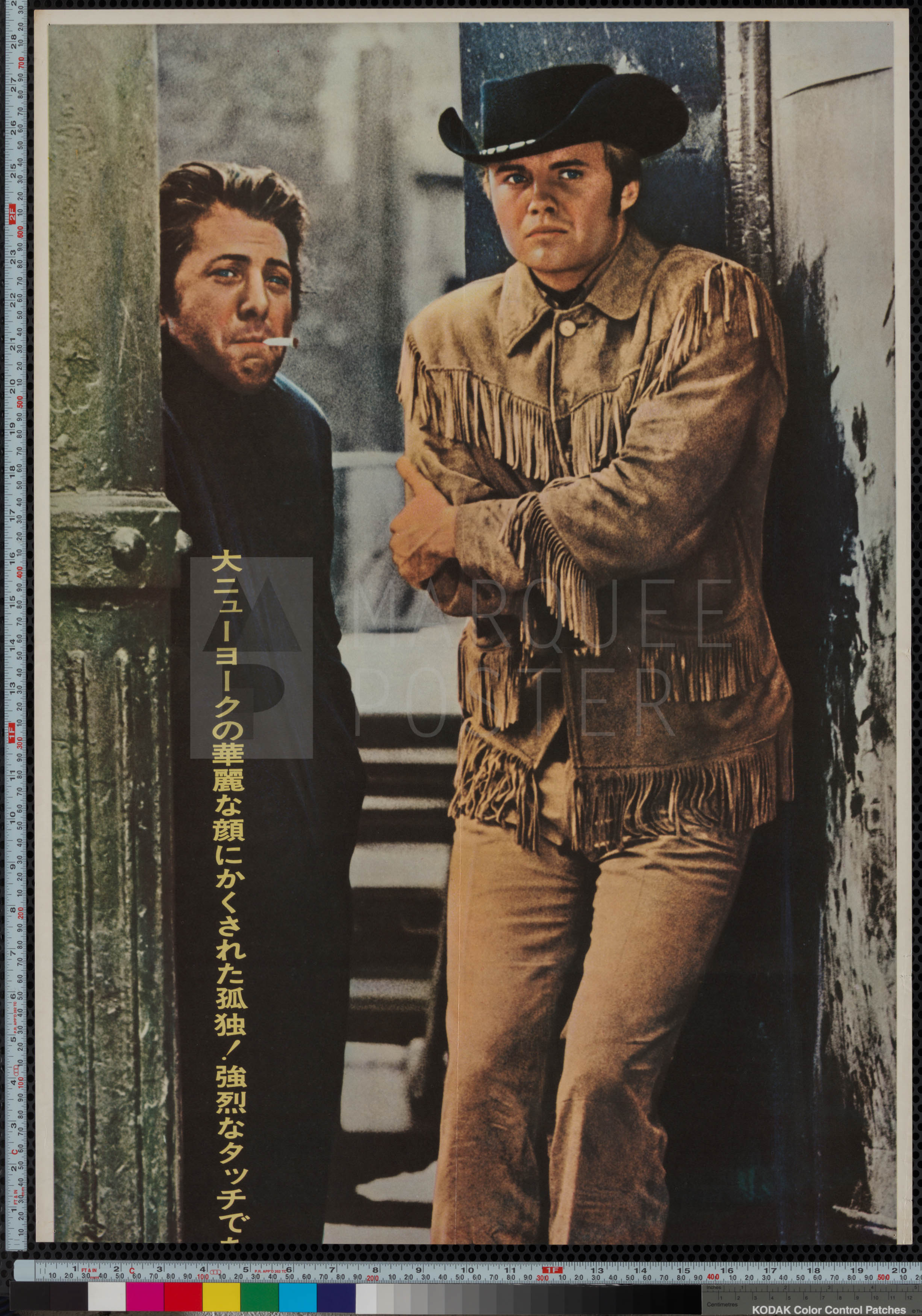 69-midnight-cowboy-japanese-stb-1969-02