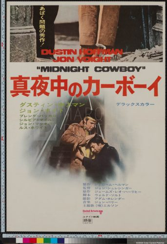 69-midnight-cowboy-japanese-stb-1969-03