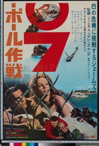 69-thunderball-japanese-stb-1965-03