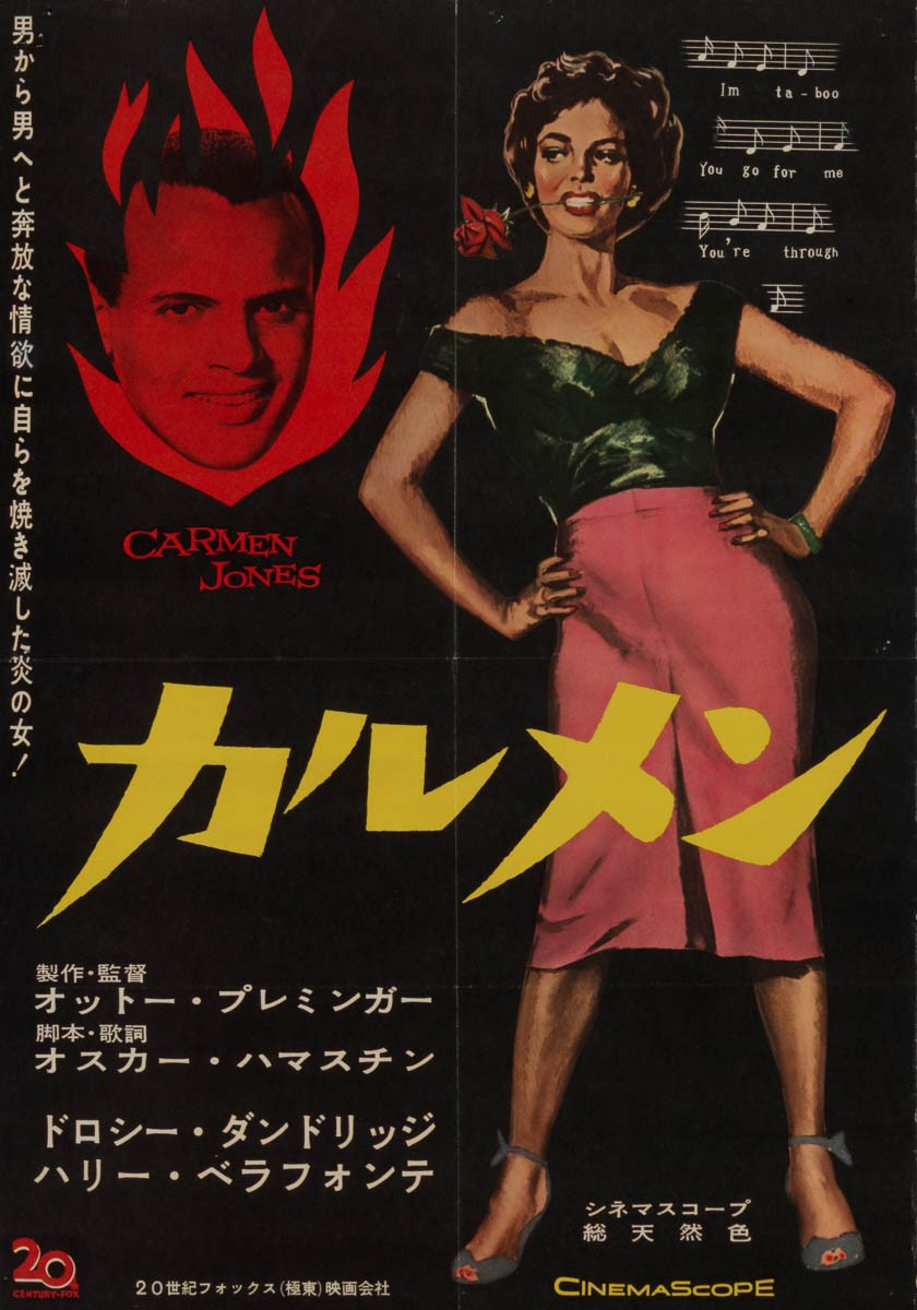 7-carmen-jones-japanese-b2-1954-01