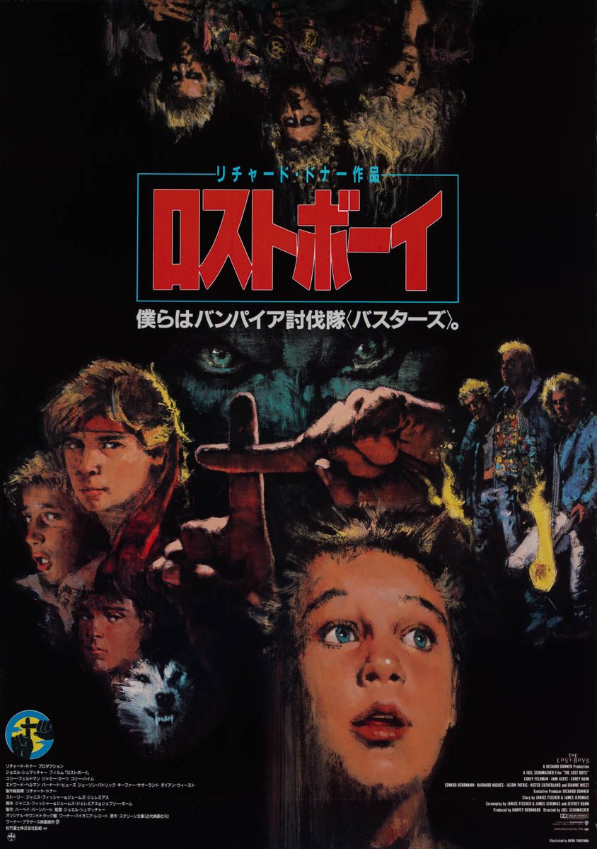 7-lost-boys-art-style-japanese-b2-1987-01
