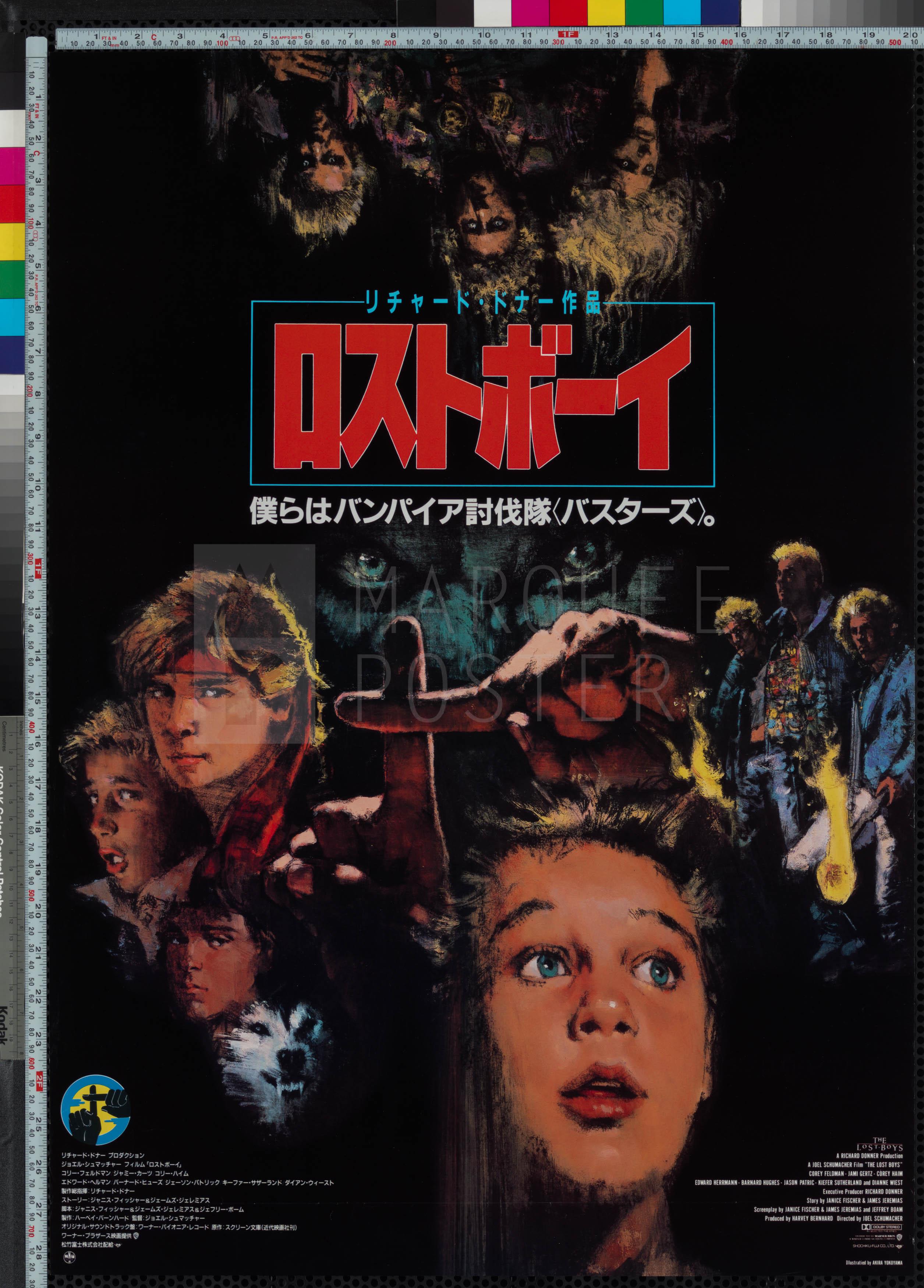 7-lost-boys-art-style-japanese-b2-1987-02