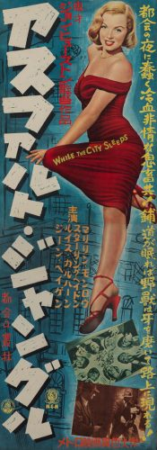 70-asphalt-jungle-japanese-stb-1954-01