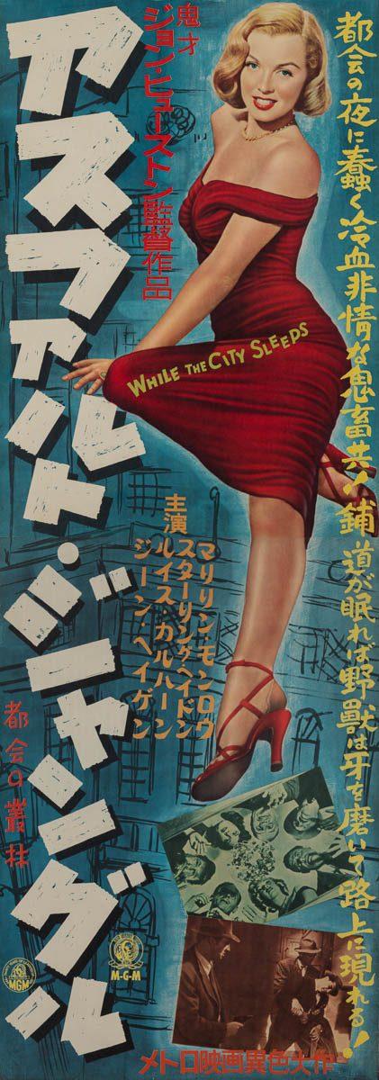 70-asphalt-jungle-japanese-stb-1954-01