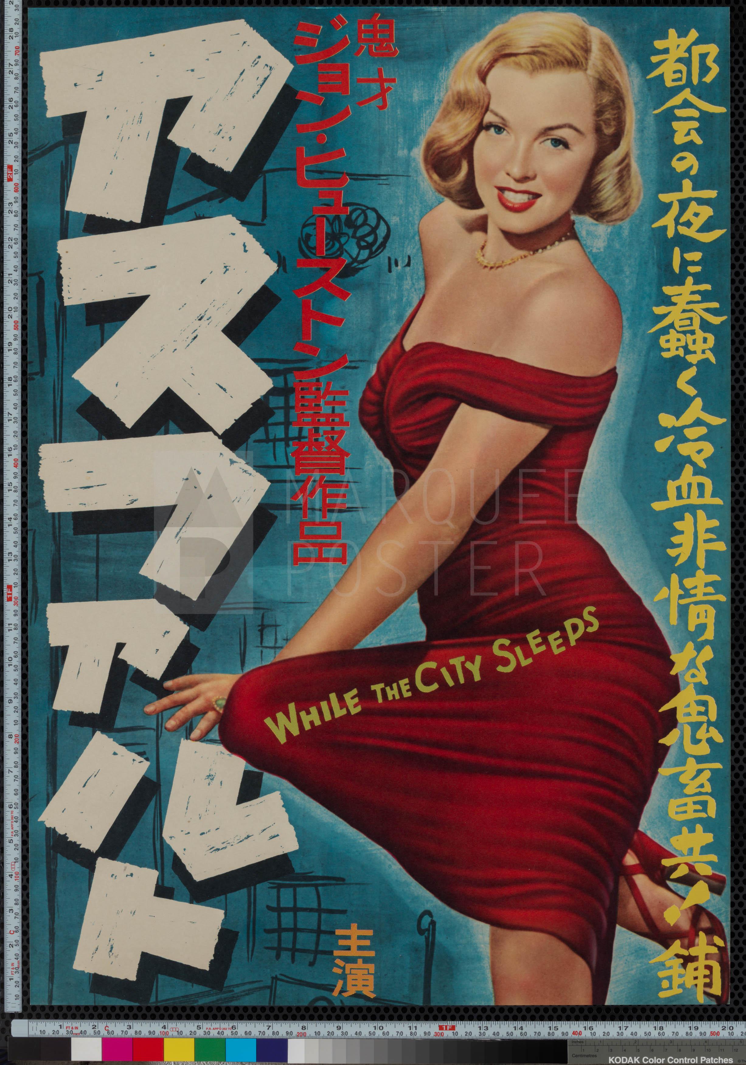 70-asphalt-jungle-japanese-stb-1954-02