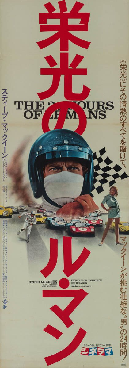 71-le-mans-japanese-stb-1971-01