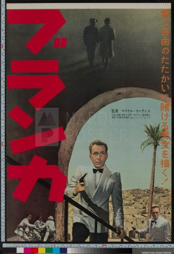 72-casablanca-re-release-japanese-stb-1962-03