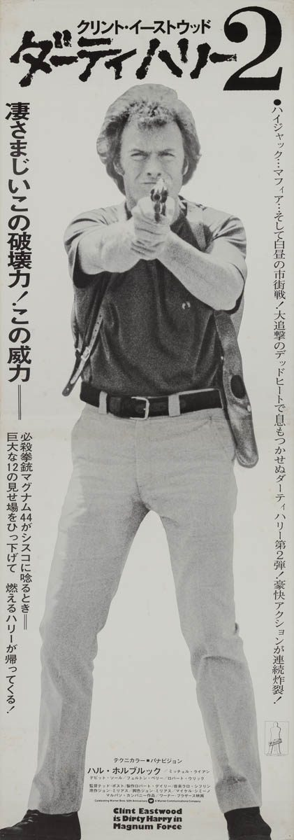 74-magnum-force-japanese-stb-1974-01
