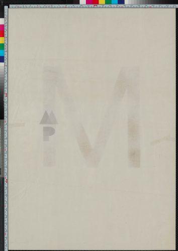 8-m-re-release-german-a1-1994-03