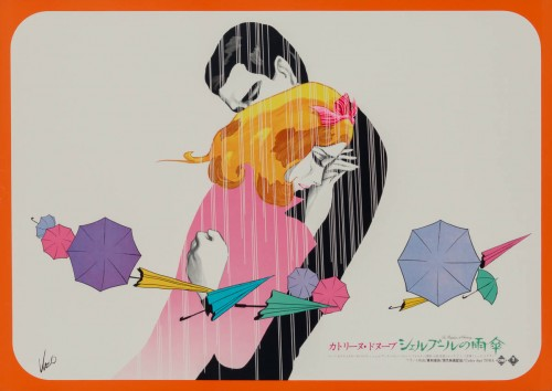 8-umbrellas-of-cherbourg-manga-style-japanese-b2-1972-01