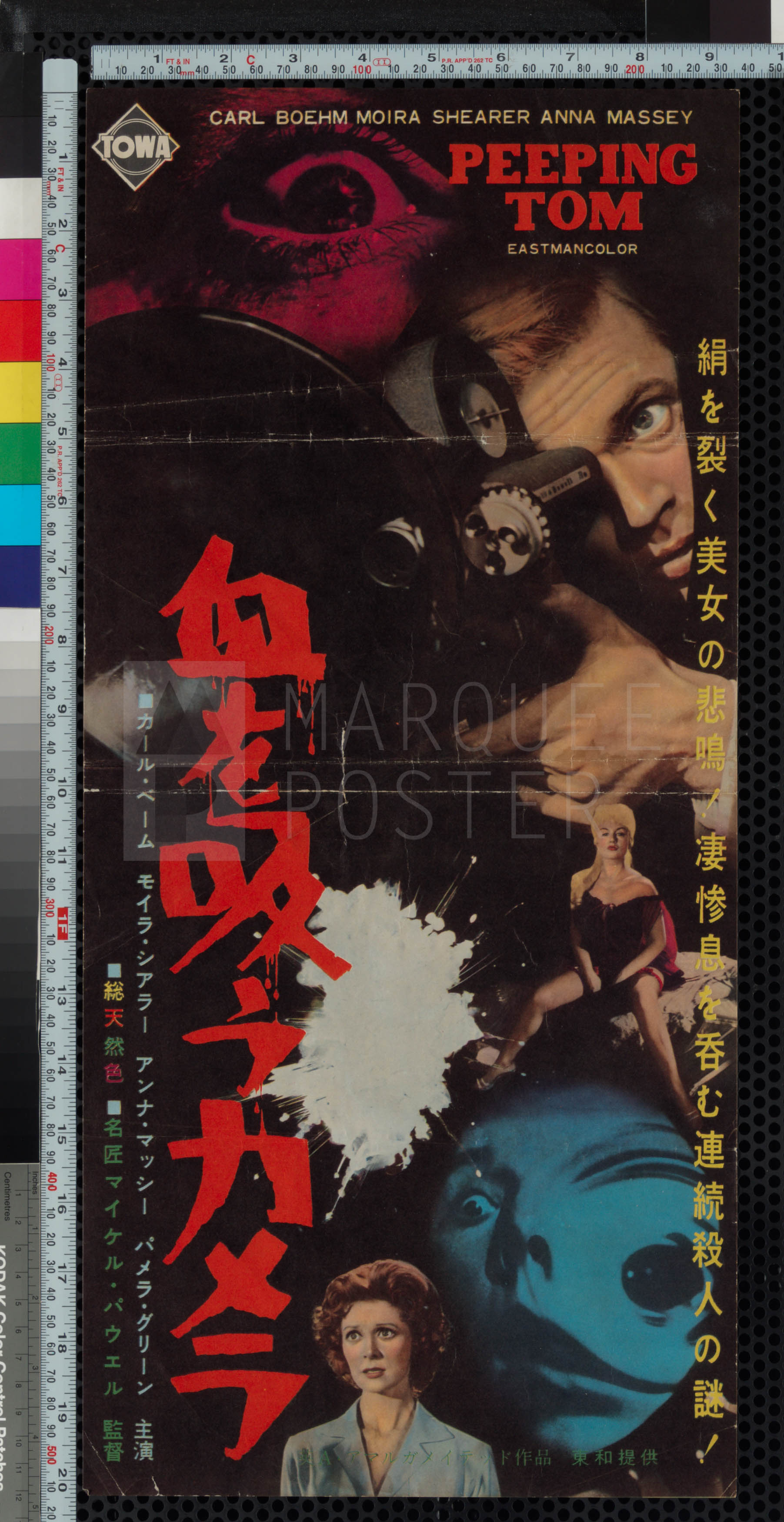 87-peeping-tom-press-japanese-b4-1961-02